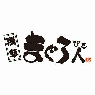 Asakusa Magurobito まぐろ人